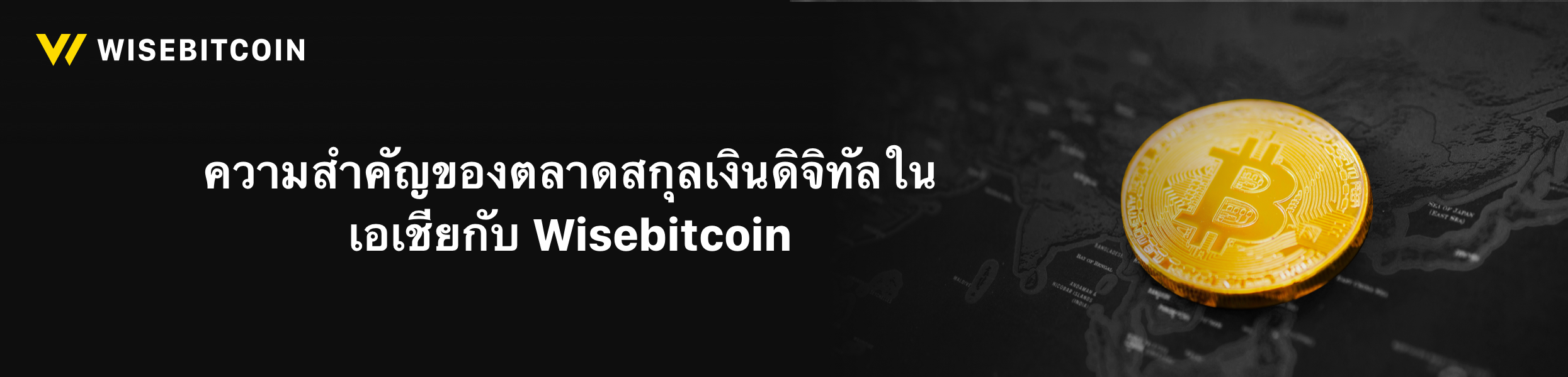 importance of the asian crypto market banner thai version